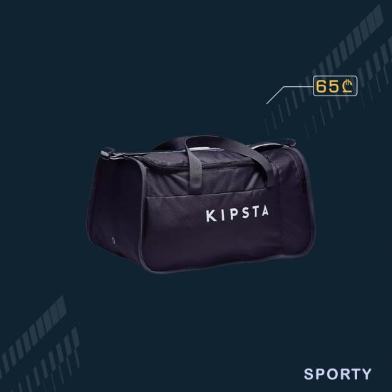 შავი ჩანთა 40 ლიტრი