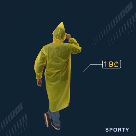 ყვითელი საწვიმარი